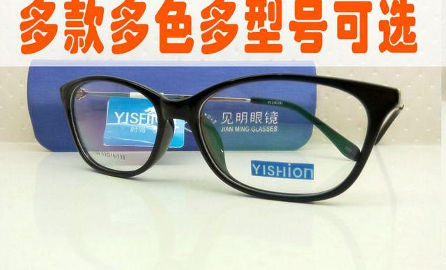 :长沙今日团购:【见明眼镜】特薄+美观套餐,以纯镜架+1.67镜片,仅限自提,不提供配送,提供免费WiFi