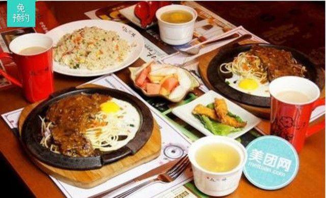 :长沙今日团购:【家福糖中西餐厅】浪漫西餐,建议2人使用,包间免费,提供免费WiFi