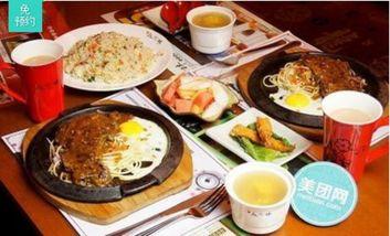 【长沙】花之林人文茶馆-美团