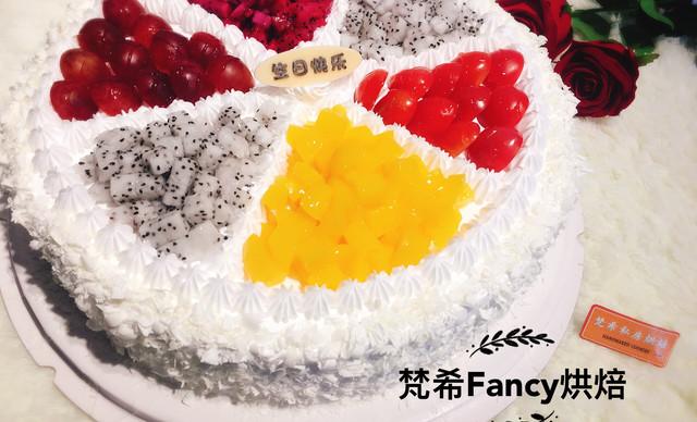 沈阳冰激凌水果蛋糕打折优惠券