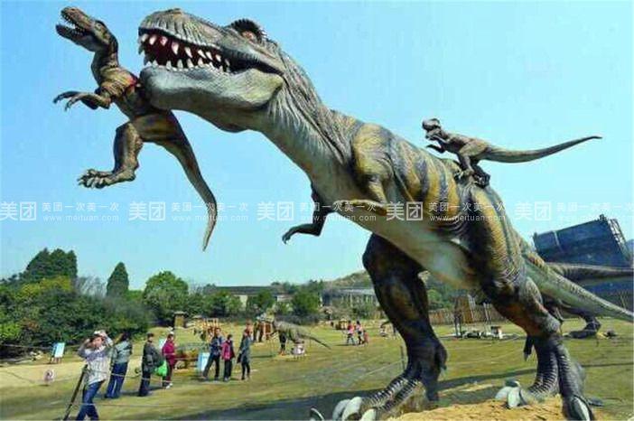 鼓山恐龙主题公园