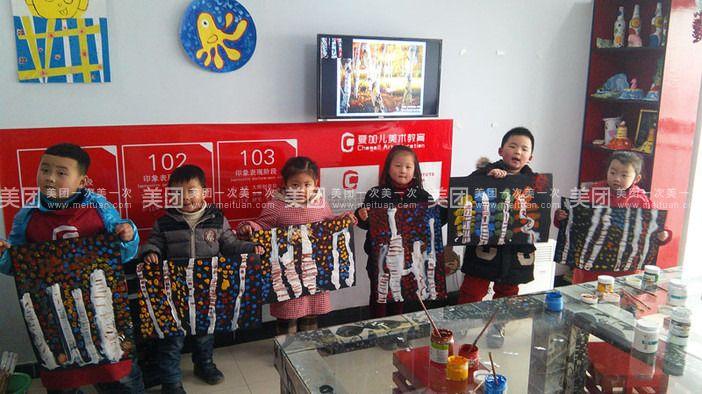 上海夏加尔美术新沂校区   夏加儿美术教育—— 中国最具影响力的少儿图片