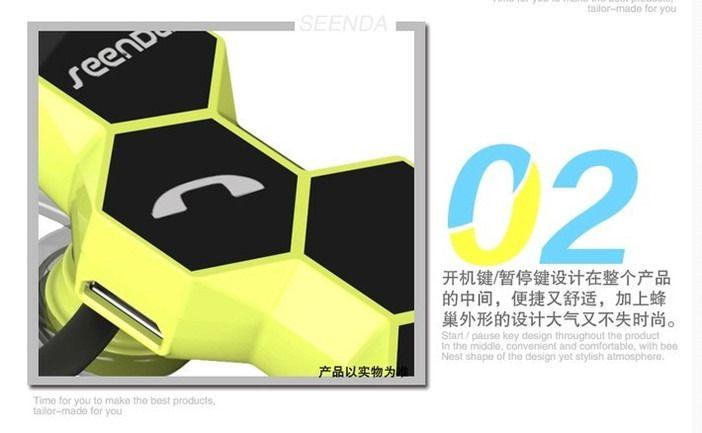 【蜂巢创意蓝牙耳机团购】seenda蜂巢nfc创意蓝牙图片