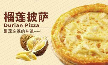 【南京】戴小姐的比萨店-美团