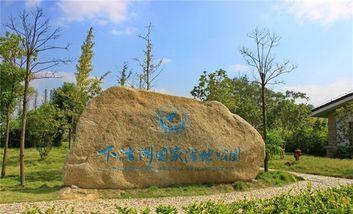 【多城市】下渚湖湿地(含船票)+莫干山景区门票(成人票)-美团