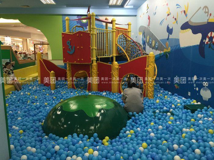 【烟台莫莉幻想团购】莫莉幻想儿童乐园半小时体验