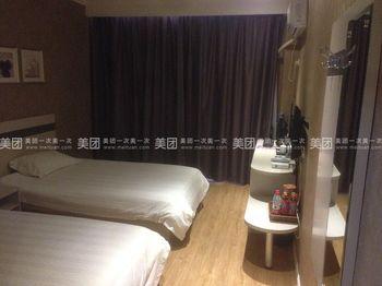【酒店】汉巢连锁酒店-美团