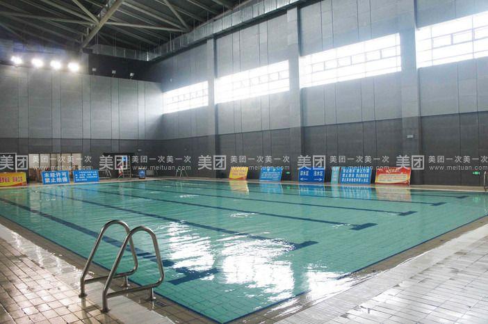 奥体体育中心游泳馆