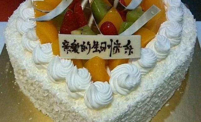 【爱心蛋糕坊】心形欧式水果蛋糕1个