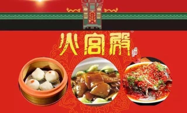 :长沙今日团购:【火宫殿】10-12人套餐,提供免费WiFi
