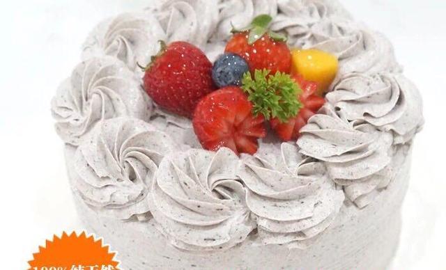 :长沙今日团购:【澳泽烘焙】4寸淡奶油蛋糕(2选一)1个,约1份,圆形