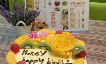 【广州】味园甜品屋-美团