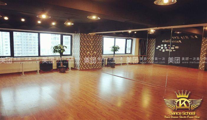 董坤街舞舞蹈工作室