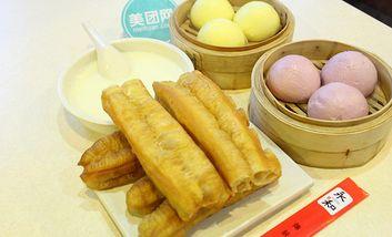 【郴州】永和豆浆-美团