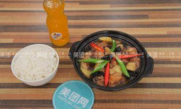 【郑州等】御味居黄焖鸡米饭-美团