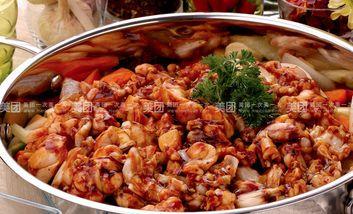 【广州】黄记煌三汁焖锅-美团