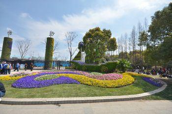 【上海南站】上海植物园-美团