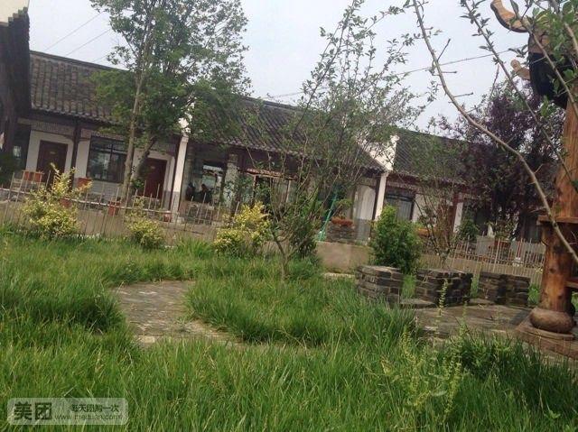 多宝农庄·葡萄园