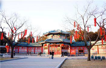 【东城区】北京中山公园—手机智能讲解(景点讲解,线路导航)(不含门票)-美团