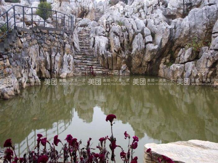 丫山风景区   安徽丫山风景区位于安徽芜湖市南陵