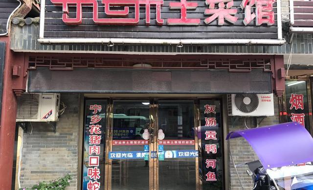 :长沙今日钱柜娱乐官网:【好运来土菜馆】100元代金券1张,除烟、酒水外全场通用