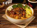 青城酸菜牛肉米粉