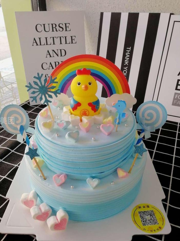 周岁宝宝双层生日蛋糕b(8 6英寸)