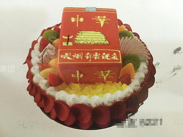 家家福蛋糕烘焙坊怎么样_家家福蛋糕烘焙坊双层中华烟