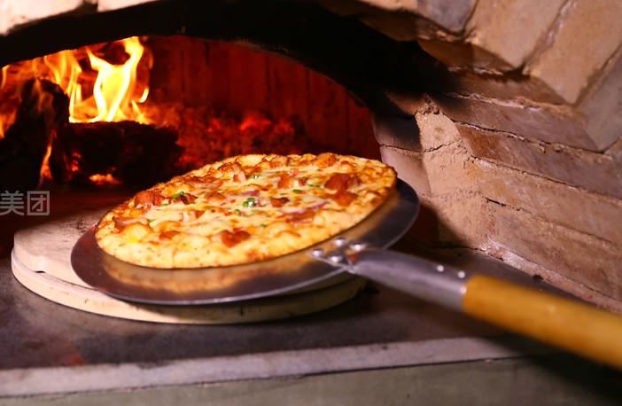 美食团购 西餐 意大利波恩1935窑烤披萨   12寸韩国甜辣炸鸡披萨意式