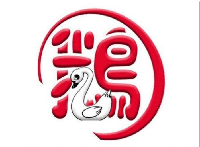 logo logo 标志 设计 矢量 矢量图 素材 图标 702_516