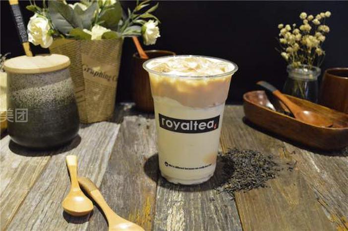 皇茶·royaltea