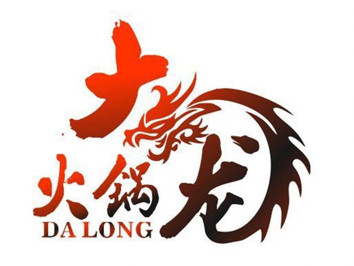 logo logo 标志 设计 矢量 矢量图 素材 图标 702_528