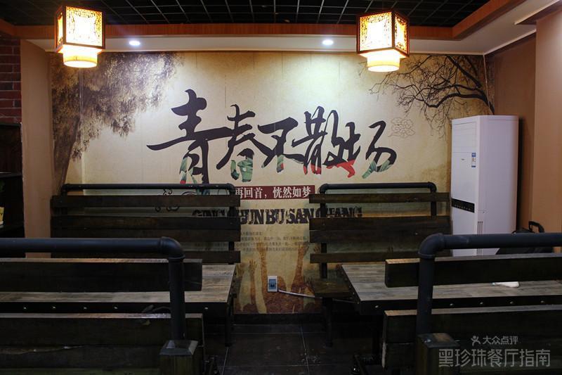 鱼餐店手绘墙画素材