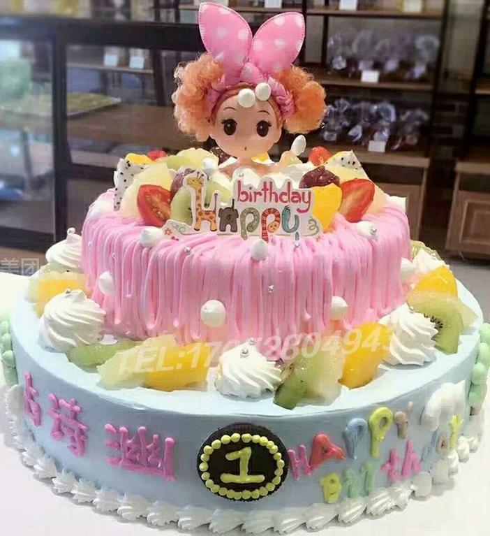 双层芭比娃娃蛋糕图片