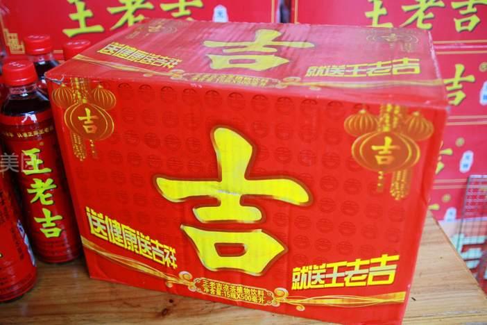 500ml瓶装王老吉1箱(1*15)图片