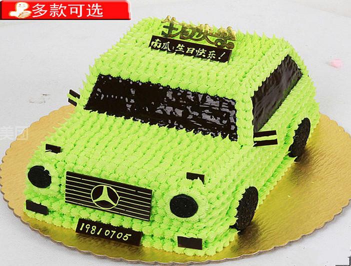 10英寸奥迪宝马奔驰保时捷路虎汽车轿车鲜奶水果生日蛋糕店同城免费