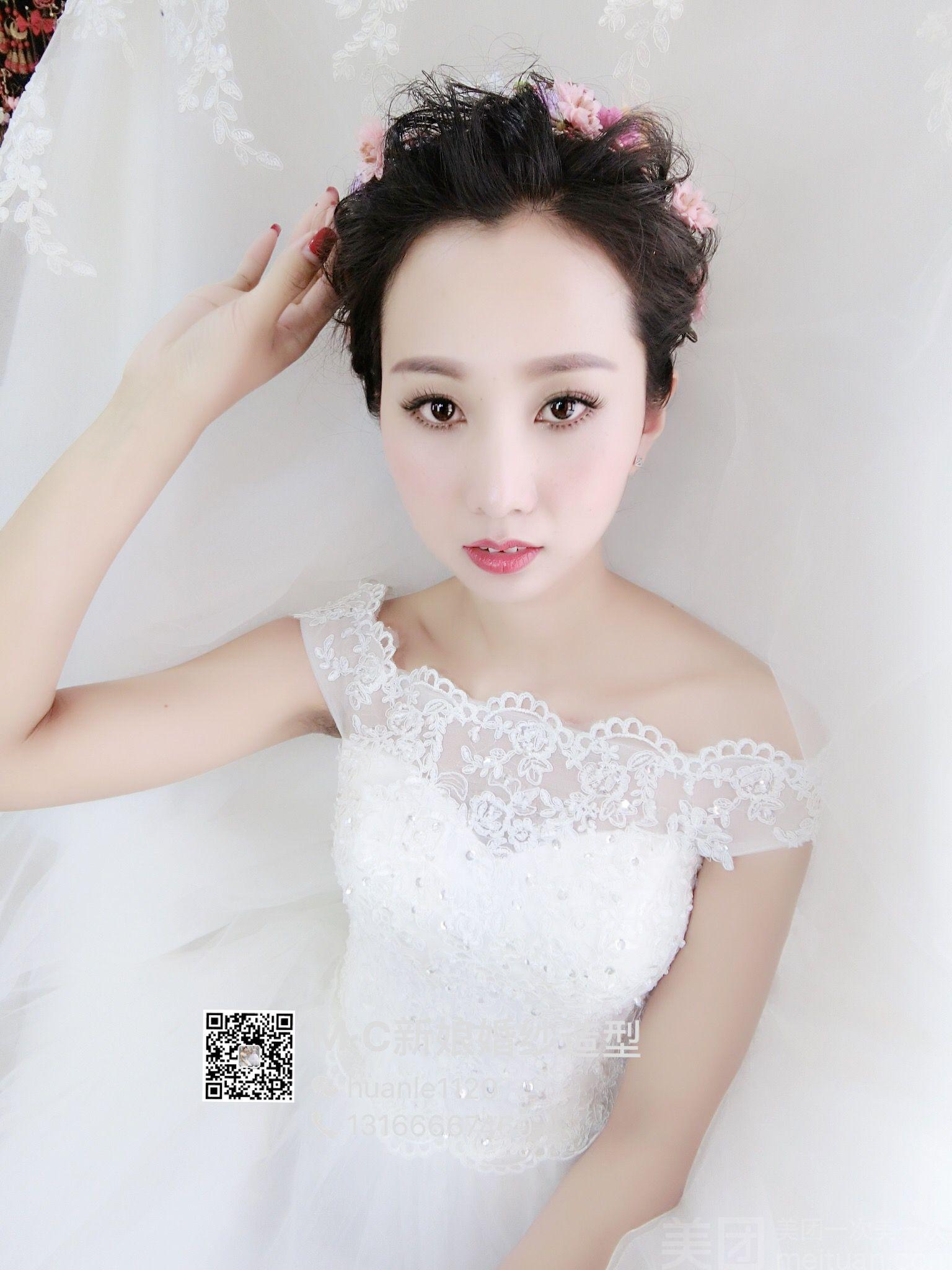 美丽至尚新娘婚纱彩妆造型图片