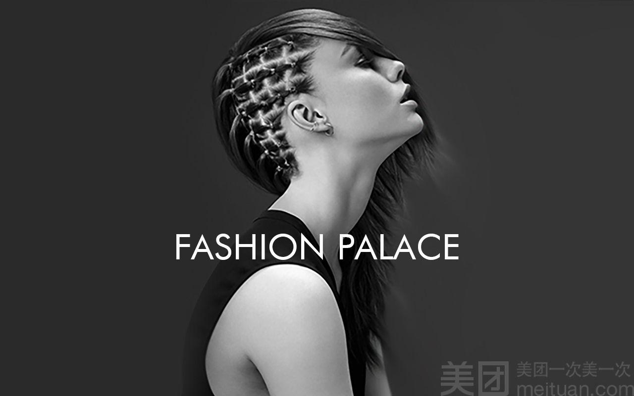 时尚殿堂hair salon(平谷店)-美团