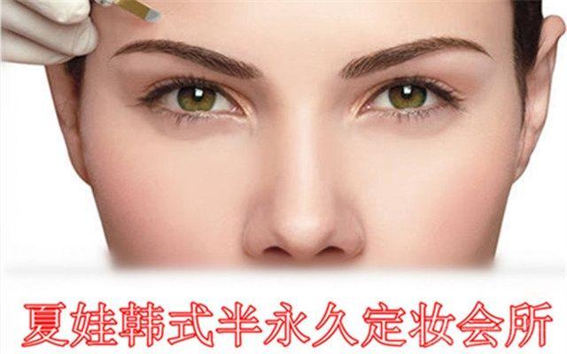 夏娃韩式美业医学美容中心-美团