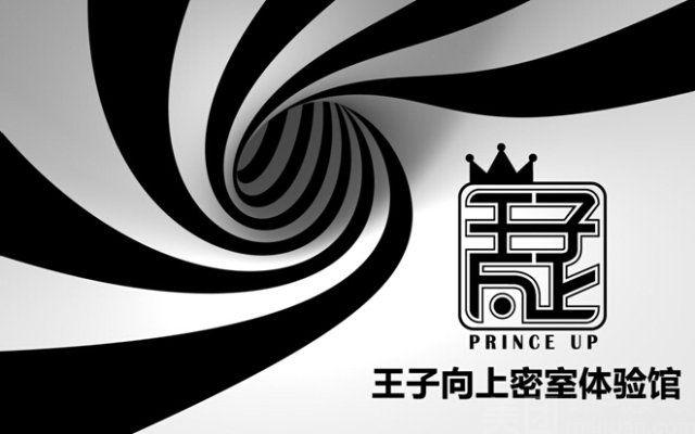 王子向上密室逃脱体验馆-美团