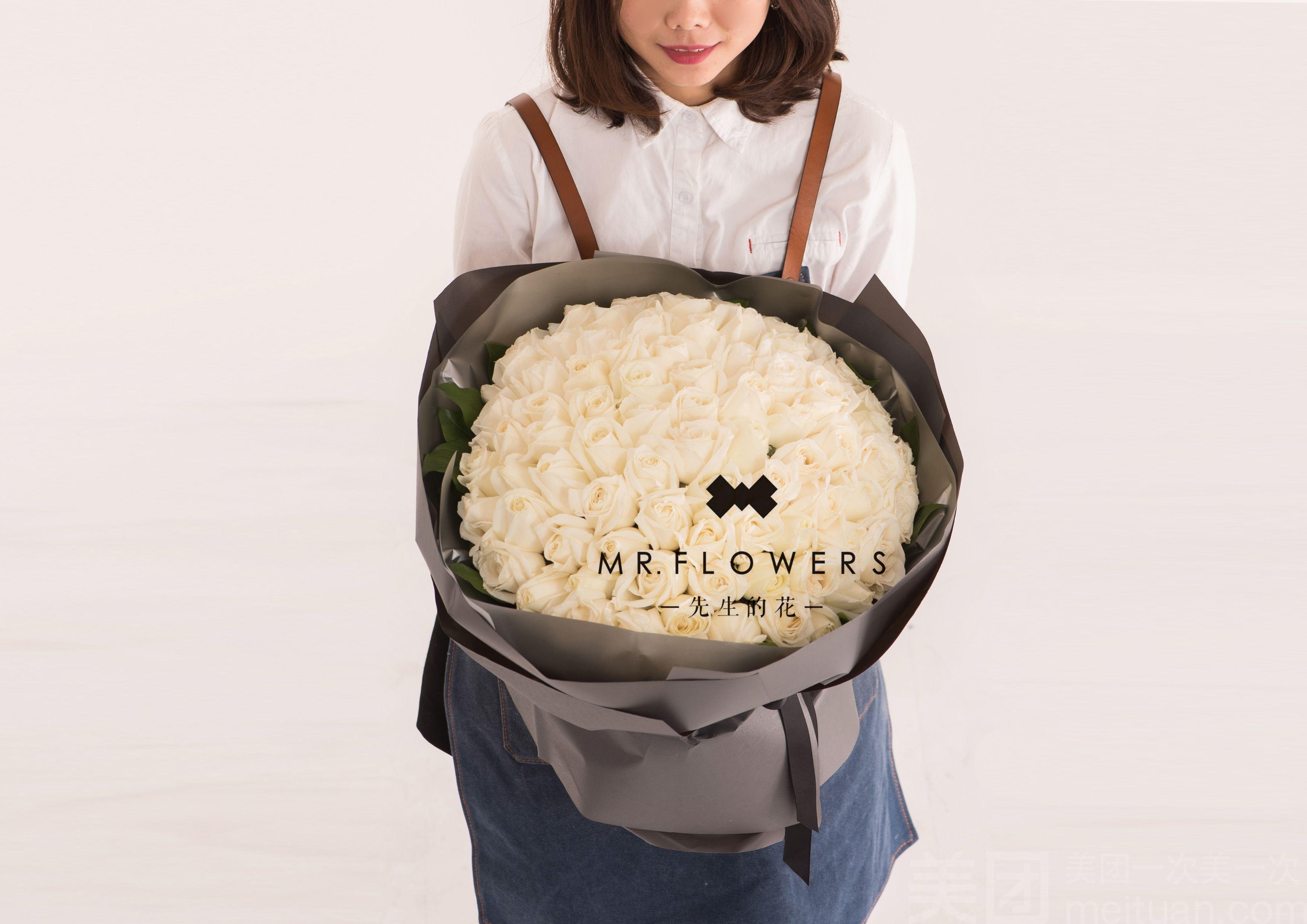 先生的花MR.FLOWERS(八佰伴店)-美团