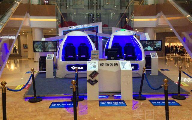 世纪港湾iGE VR-美团