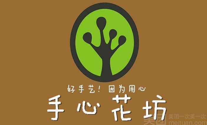 qq头像wifi标志