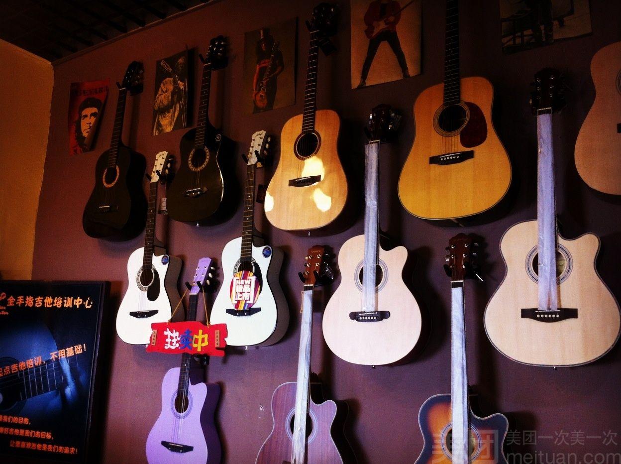 金手指吉他教室-美团