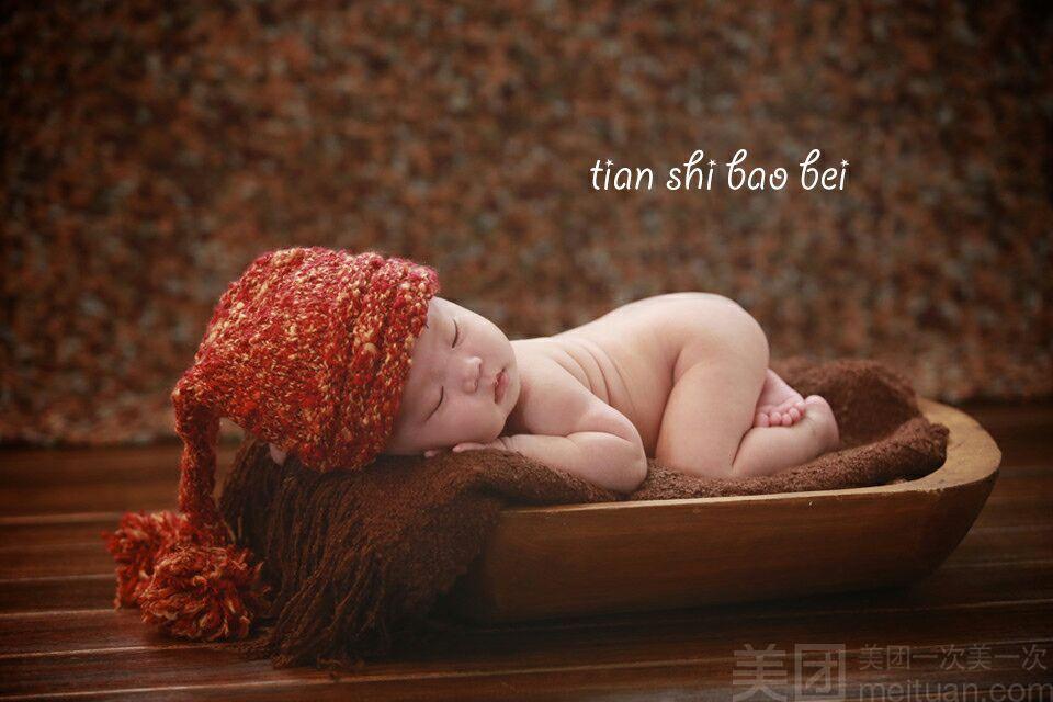 天使宝贝专业儿童摄影-美团