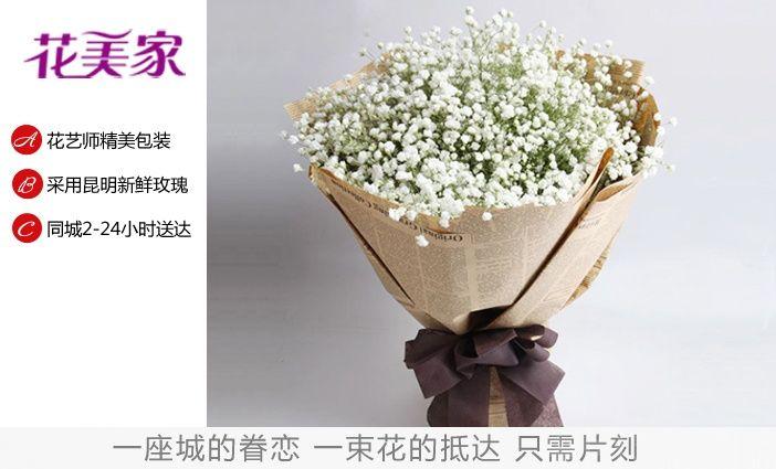 中礼鲜花(唯美花艺)-美团