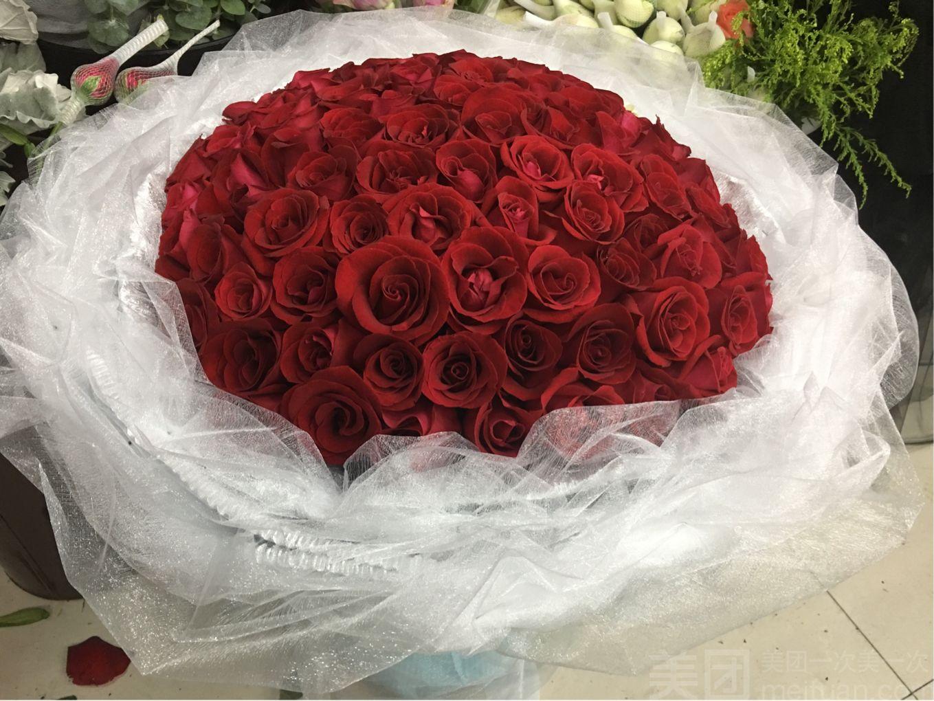【爱尚花艺】99朵红玫瑰白色圆形花束
