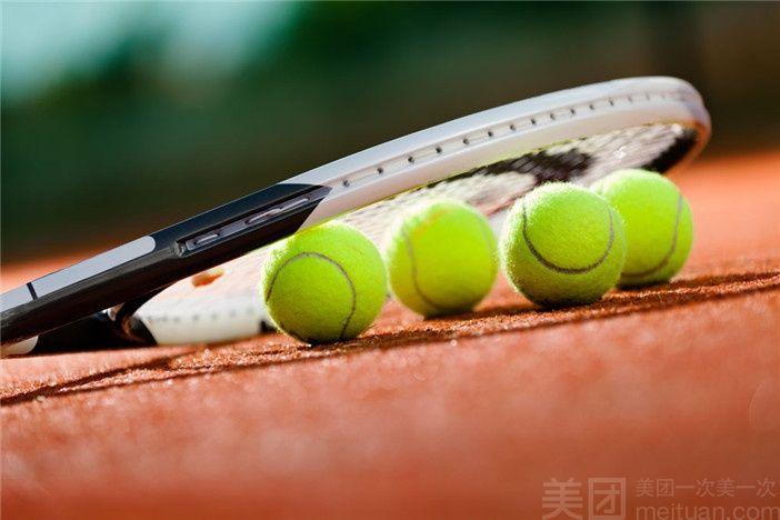 旭阳网球培训-美团