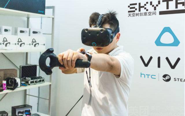 天空树30天实验室 桌游/真人推理/VR-美团