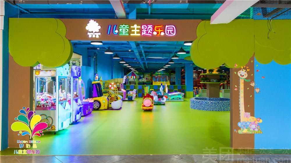 梦幻岛儿童主题乐园